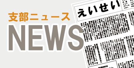ニュースリンク画像